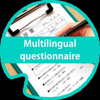 Multilingual questionnaire
